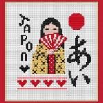 grille broderie gratuite japon