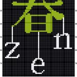 grille broderie zen